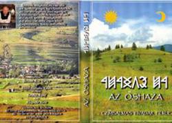 AZ ŐSHAZA – Írta és rendezte: Czimbalmas Tivadar