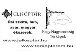 Bitó Emil – Jelképtár, térképterem