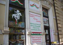 Szkítia-Avantgard könyvesbolt és antikvárium